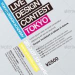 crazy flyers, modele de flyere, designs, design flyere